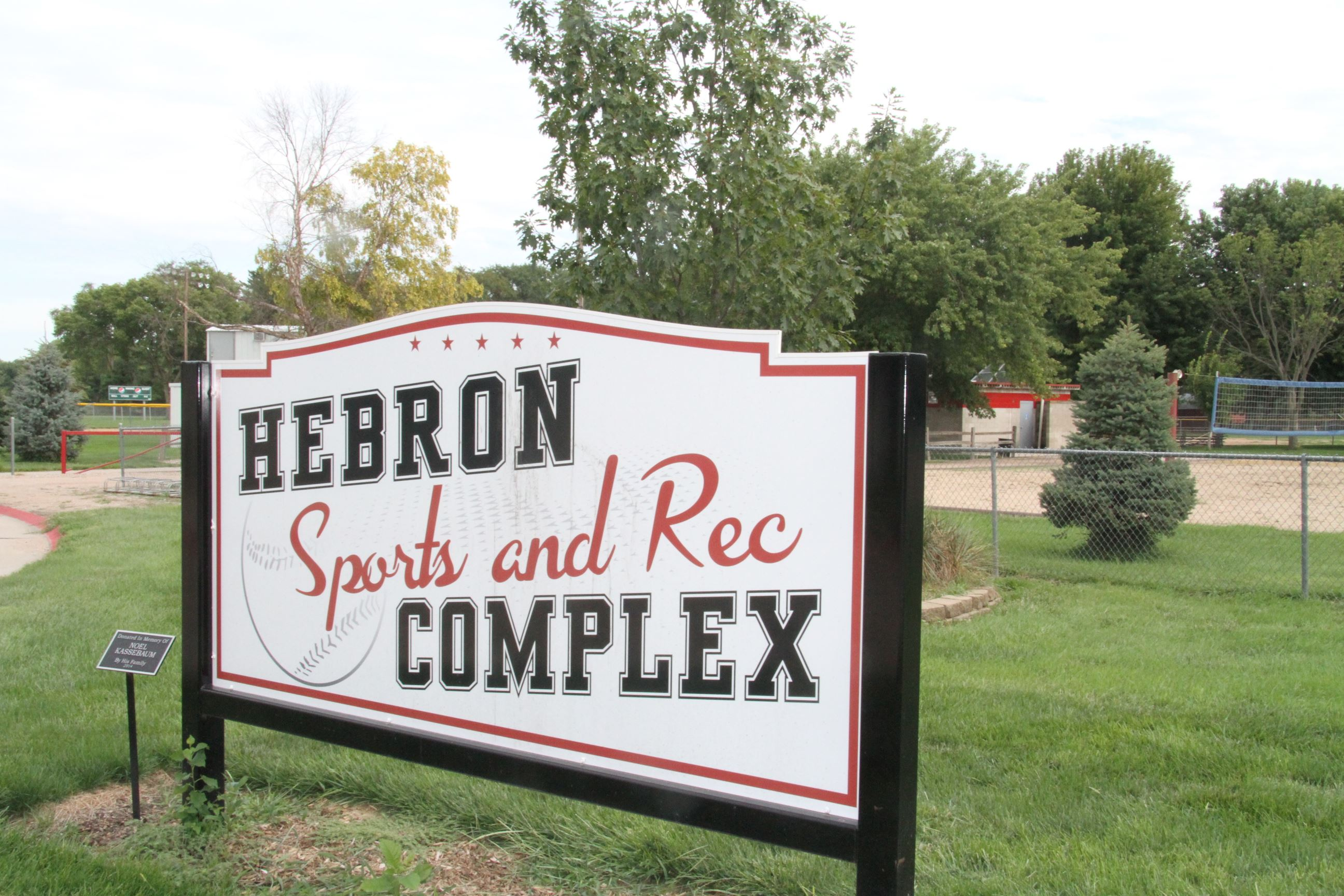 Hebron Sports and Rec Complex Sign